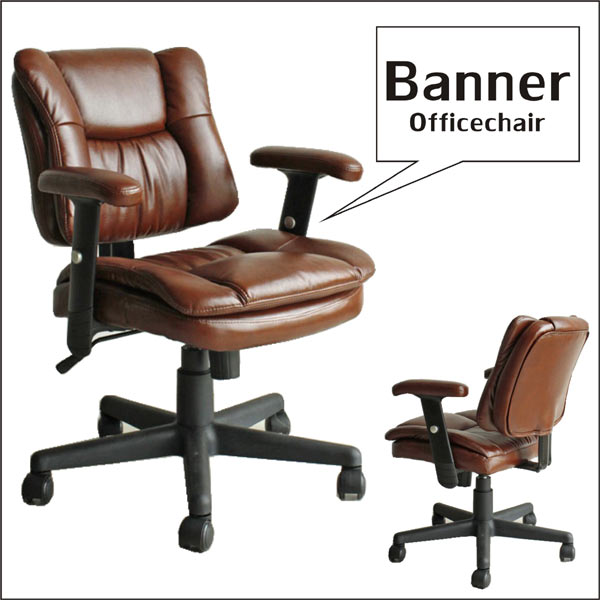 オフィスチェアー パソコンチェアー デスクチェアー 無段階リクライニング 昇降式 チェア 椅子 イス 合皮レザー キャスター付き 肘付き レトロ アンティーク ミッドセンチュリー モダン 送料無料