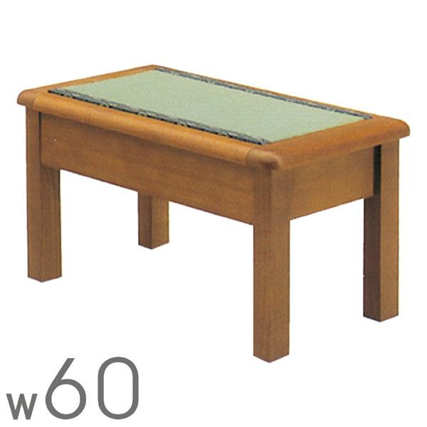 ベンチ 畳ベンチ 椅子 チェアー 腰掛け スツール 幅60cm モダン 和モダン 和風 木製 送料無料