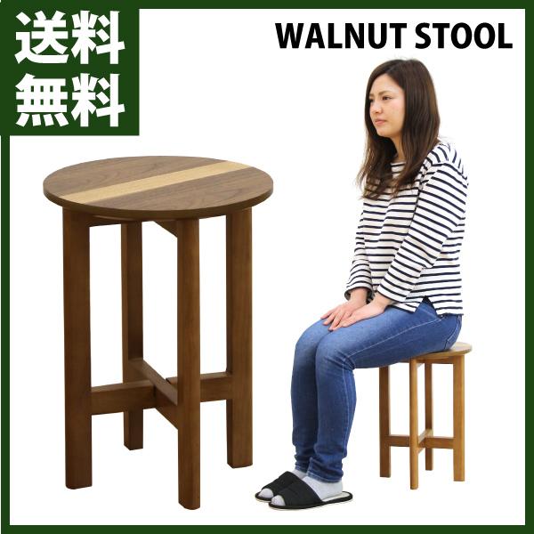 スツール 丸椅子 イス チェアー 丸 直径32.5cm 背もたれなし 北欧 モダン 木製 送料無料