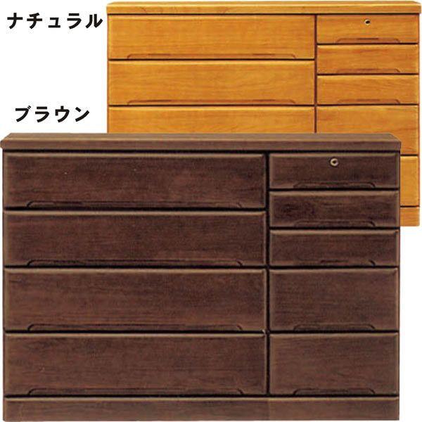 チェスト タンス ローチェスト 幅135cm 桐材 木製 シンプル モダン 2色対応 日本製 完成品 送料無料