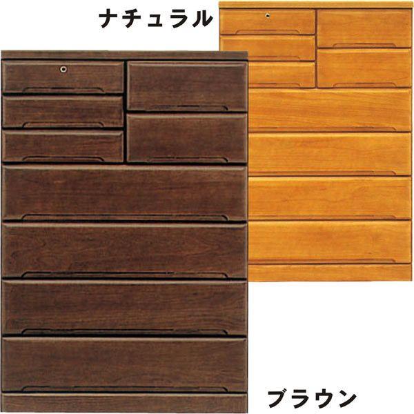 チェスト タンス ハイチェスト 幅100cm 桐材 木製 シンプル モダン 2色対応 日本製 完成品 送料無料