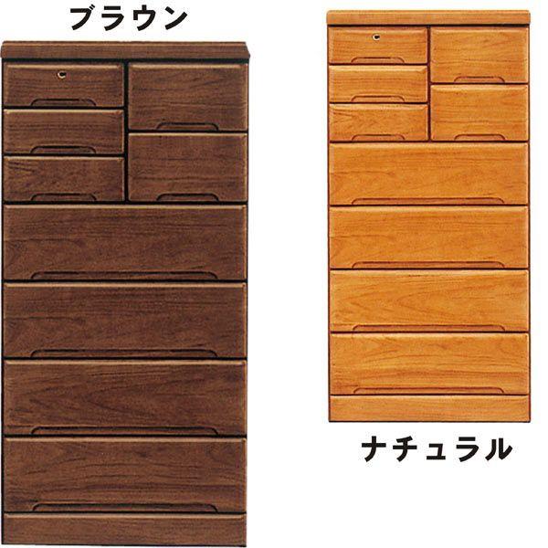 チェスト タンス ハイチェスト 幅70cm 桐材 木製 シンプル モダン 2色対応 日本製 完成品 送料無料