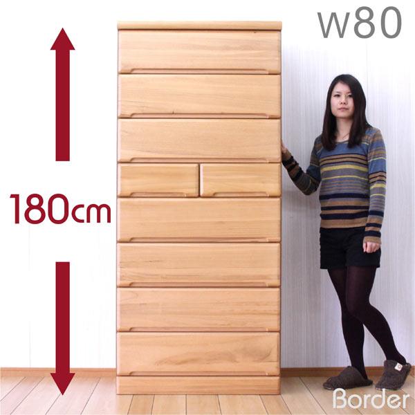 チェスト タンス 幅80cm タワーチェスト ハイタイプ 大容量 衣類収納 衣替え シンプル ナチュラル モダン 木製 桐材 日本製 完成品 送料無料