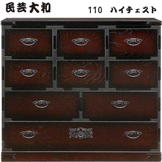 タンス チェスト ハイチェスト 洋服タンス 完成品【モダンインテリア】