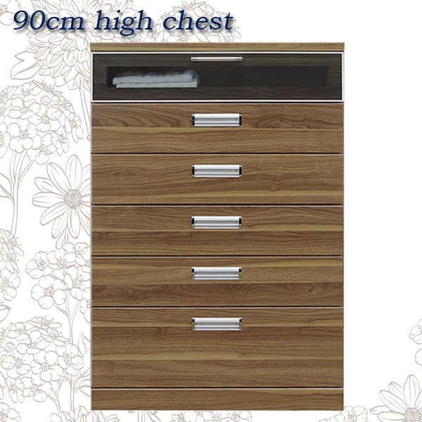 チェスト タンス ハイチェスト 幅90cm 6段 シンプル 北欧 モダン おしゃれ 木製 完成品 送料無料