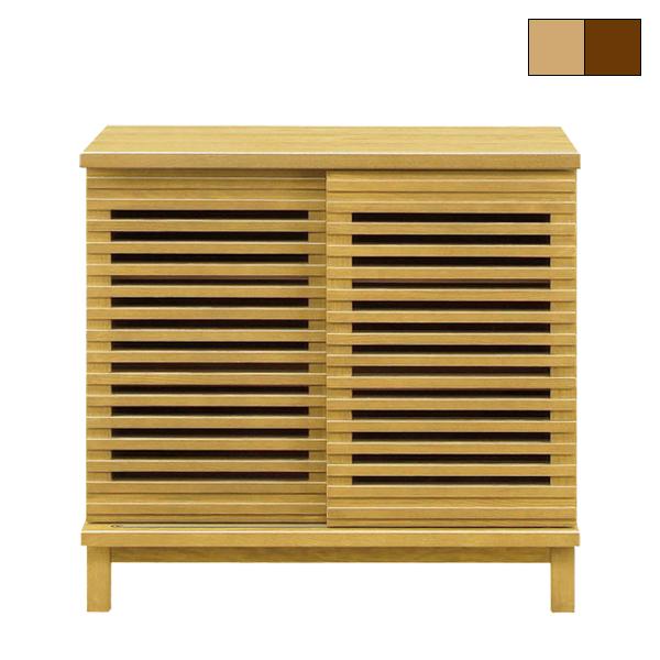 キャビネット 北欧 幅80 選べる2色 ナチュラル ブラウン サイドボード リビングボード 完成品 リビング 収納 ウッド 木製 収納家具 チェスト リビングボード 送料無料