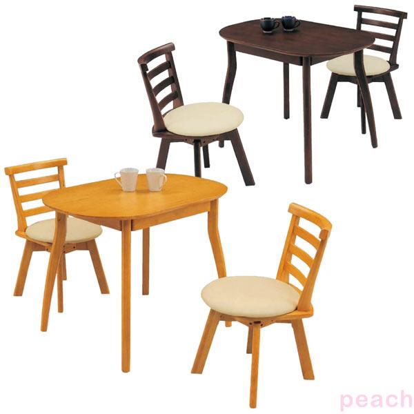 ダイニングセット ダイニングテーブルセット 3点セット 2人掛け 回転チェアー 楕円形 食卓セット シンプル モダン 木製 送料無料