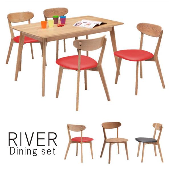 ダイニングセット ダイニングテーブルセット 5点セット 4人掛け シンプル 北欧 モダン スタイリッシュ 3色対応 木製 無垢 送料無料