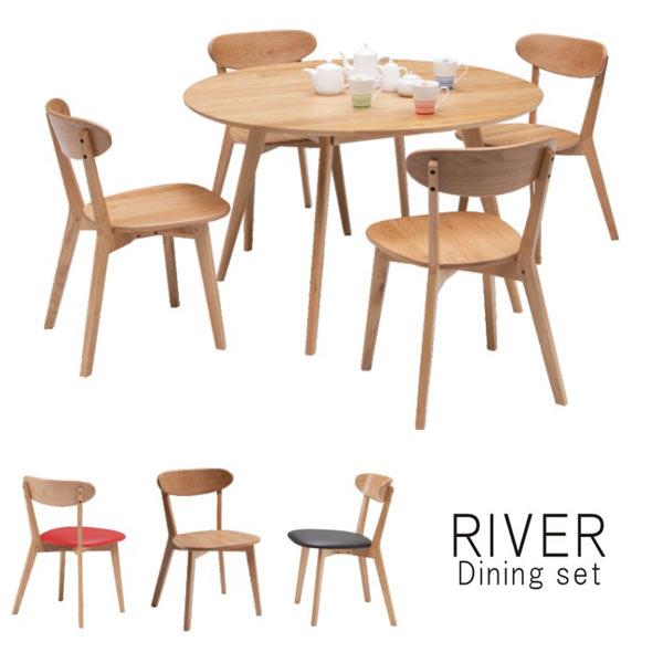 無垢 オーク材 ダイニングセット ダイニングテーブルセット 5点セット 4人掛け 丸テーブル 円卓 シンプル 北欧 モダン スタイリッシュ 3色対応 木製 送料無料