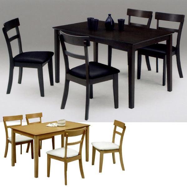 ダイニングセット ダイニングテーブルセット 5点セット 4人掛け 4人用 食卓セット 北欧 シンプル モダン 2色対応 木製 送料無料