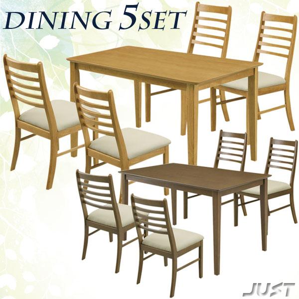 ダイニングセット ダイニングテーブルセット 5点セット 4人掛け 長方形 角 120テーブル 120×75 シンプル 北欧 ナチュラル モダン コンパクト 木製 送料無料