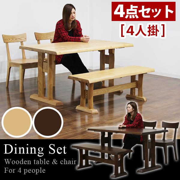 ダイニングセット ダイニングテーブルセット 4点セット 4人掛け 4人用 ベンチ付き シンプル 和風 モダン 木製 食卓セット 送料無料