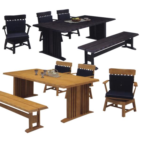 ダイニングセット ダイニングテーブルセット 5点セット 6人掛け 6人用 無垢材 無垢 天然木 ナチュラル ベンチ付き 回転チェア 肘付き 和風 モダン 食卓テーブルセット テーブル 食卓 選べる2色 ナチュラル ダークブラウン 木製 送料無料