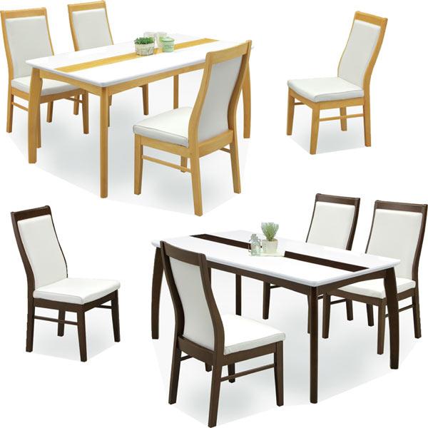ダイニングテーブルセット 4人用 4人掛け 5点セット 幅135センチ テーブル 135テーブル 鏡面 鏡面仕上げ ツヤ 光沢 樹脂塗装 椅子 4脚 清潔感 長方形 食卓 セット センターライン ダイニング5点セット モダン ナチュラル ブラウン 白 ホワイト ツートンカラー 135x80