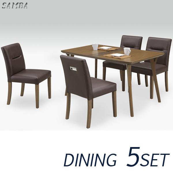 ダイニングセット ダイニングテーブルセット 5点セット 4人掛け 4人用 135テーブル 135×80 シンプル ナチュラル モダン スタイリッシュ おしゃれ 食卓セット 木製 送料無料