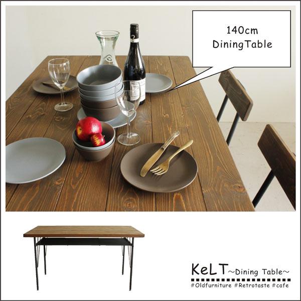 品質が ダイニングテーブル 木製 幅140cm 無垢 140テーブル パイン材 140×80 収納付き 木製 パイン材 無垢 送料無料, アクセサリーショップFIGMART:4d53ce9d --- toscanofood.it