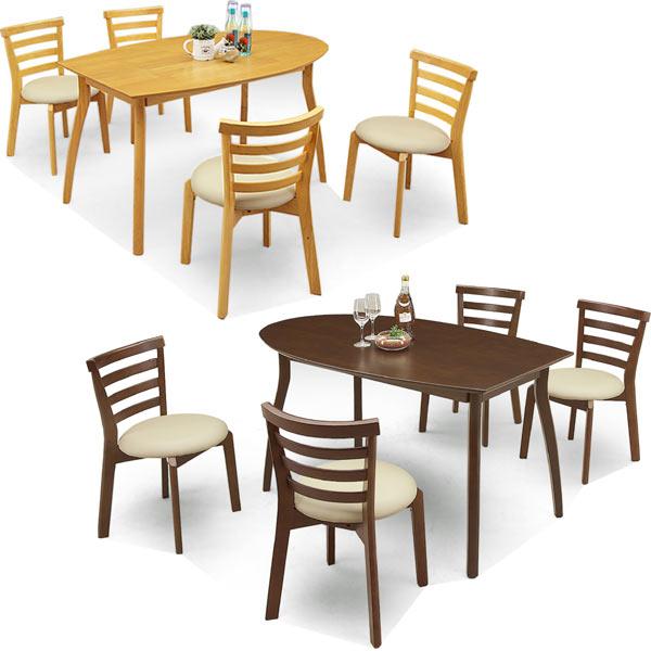 ダイニングセット ダイニングテーブルセット 5点セット 4人掛け 食卓セット 半円テーブル シンプル 2色対応 木製 送料無料