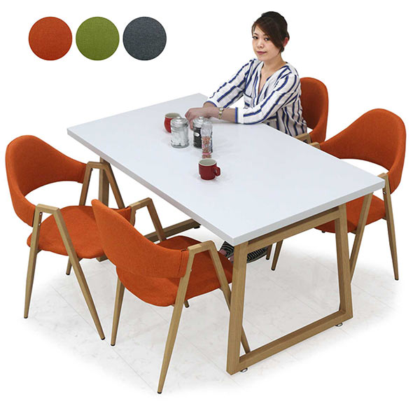 ダイニングテーブルセット 北欧 幅140 140x80 ダイニング5点セット ダイニングテーブル 白 清潔感 ロの字型 椅子 4脚 チェア ファブリック座面 布地 グレー オレンジ グリーン おしゃれ 食卓セット 木製 長方形 コンパクト おしゃれ