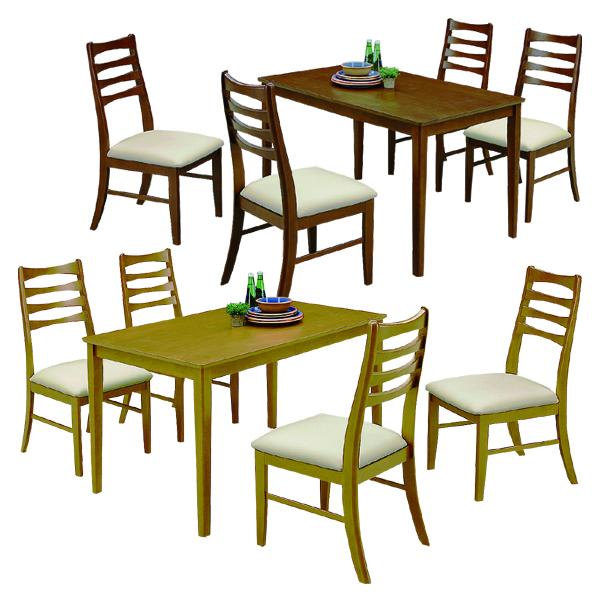 ダイニングテーブルセット 長方形 テーブル 幅120 奥行き75 ナチュラル ブラウン 4人掛け ダイニング5点セット 食卓セット 北欧 カフェ風 モダン おしゃれ 省スペース コンパクト 4人用 送料無料