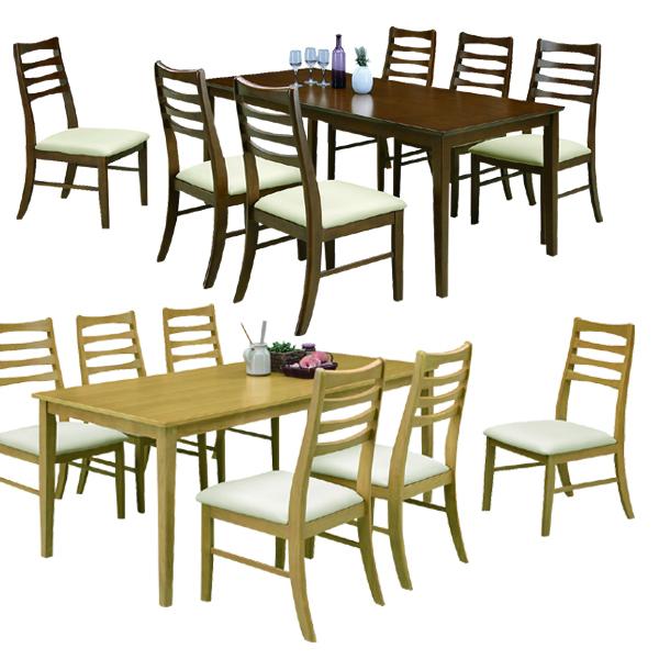 ダイニングテーブルセット 長方形 テーブル 幅170 奥行き80 ナチュラル ブラウン 6人掛け ダイニング7点セット 食卓セット 北欧 カフェ風 モダン おしゃれ 省スペース コンパクト 6人用 送料無料