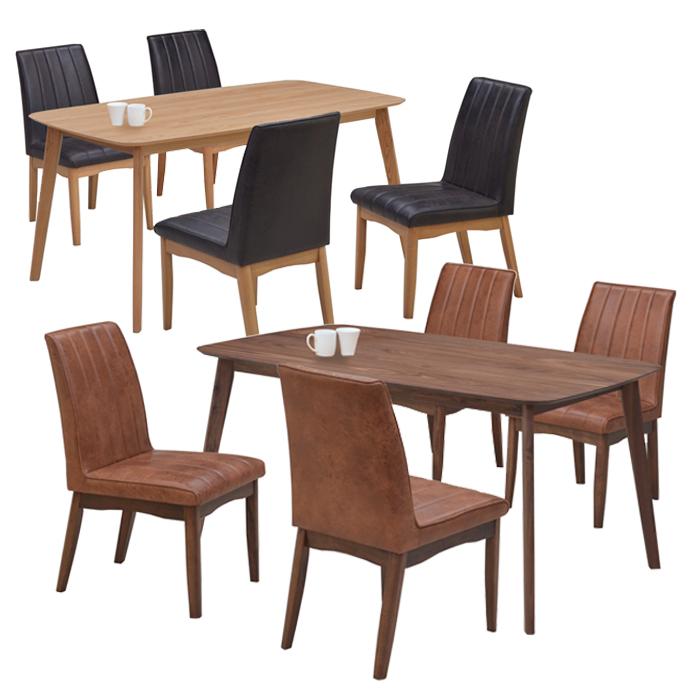ダイニングテーブルセット 4人掛け 4人用 おしゃれ 北欧 ウォールナット色 オーク色 選べる2色 ダイニングチェア4脚 突板 無垢材 食卓 食卓セット ダイニングテーブル5点セット ビンテージ ヴィンテージ 送料無料