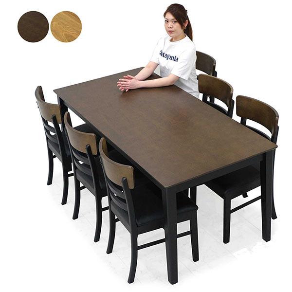 ダイニングテーブルセット 北欧 ダイニング7点セット ナチュラル ブラウン 選べる2色 幅180cm 椅子6脚 食卓セット 食卓 おしゃれ シンプル ダイニングテーブル7点セット ダイニングチェア オーク突板 木製 送料無料