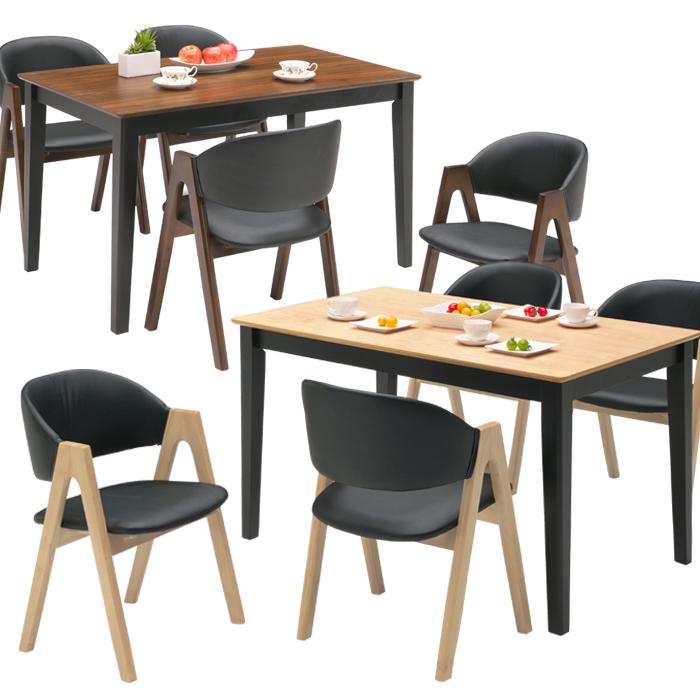 ダイニングセット ダイニングテーブルセット 5点セット 4人掛け 120テーブル 120×75 長方形 無垢 木製 北欧 高級感 食卓セット 食卓 ダイニングチェア 4脚 新生活 ウォールナット オーク 選べる2色 合成皮革 お手入れ楽 送料無料