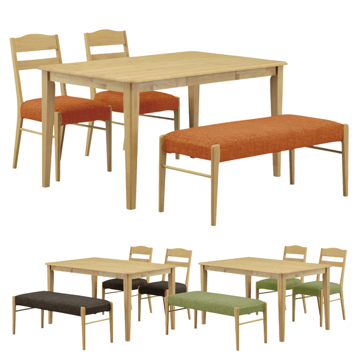 ダイニングテーブルセット ベンチ 幅130 北欧風 シンプル モダン 食卓セット ダイニング4点セット ダイニングベンチ チェア 2脚 リビング家具 ダイニング 長方形 引き出し付き おしゃれ 高級感 送料無料