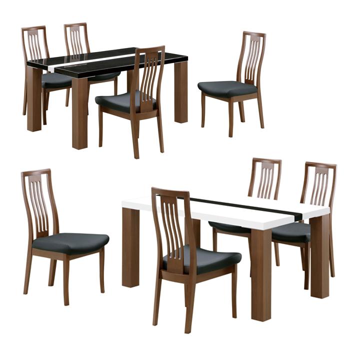 ダイニングテーブルセット 高級感 4人掛け ハイバックチェア 背もたれ高め 食卓5点セット 4人用 ダイニングテーブル5点セット ホワイト ブラック 選べる2色 北欧 シンプル モダン 新生活 新居 送料無料