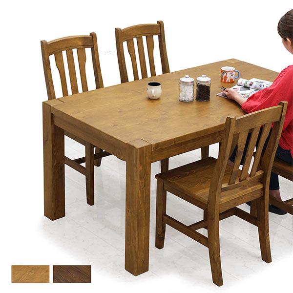 ダイニングテーブルセット おしゃれ 4人掛け 5点セット 幅150 テーブル 150x85 4人用 ダイニング5点セット チェア 4脚 椅子 シンプル ダークブラウン ライトブラウン 4脚セット 木目柄 カントリー家具 食卓 150 無垢 パイン材