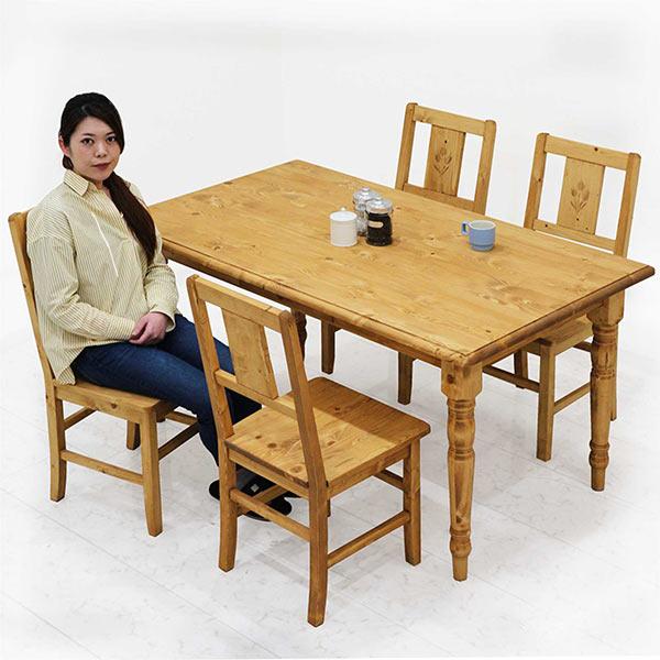 カントリーテイスト ダイニングテーブルセット ダイニングセット 椅子4脚セット 5点セット 4人掛け 150テーブル モダン 木製 自然塗料 食卓セット 新生活 送料無料