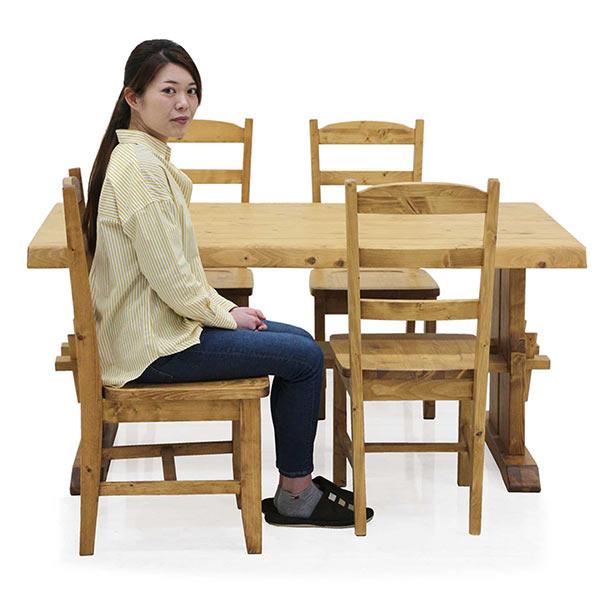 ダイニングテーブルセット 木製 5点セット 幅150 チェア4脚セット ダイニングチェア 木製 パイン無垢材 食卓セット 高級感 楔 ナグリ加工 リビング家具 天然木 送料無料