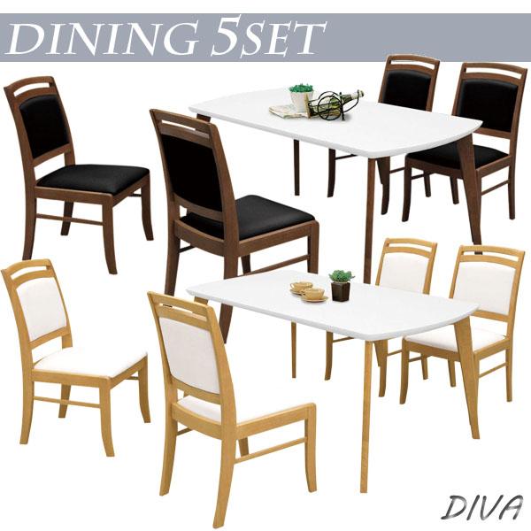 ダイニングセット ダイニングテーブルセット 5点セット 4人掛け 長方形 角 135テーブル 135×80 鏡面 ホワイト 白 シンプル 北欧 ナチュラル モダン コンパクト 木製 送料無料