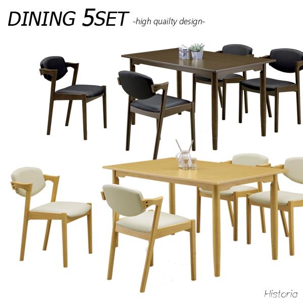 ダイニングテーブルセット ダイニングセット ダイニングテーブル 5点セット 4人掛け 135×80 北欧 モダン ナチュラル シンプル カフェ おしゃれ 食卓 テーブルセット 木製 オーク材 通販 送料無料