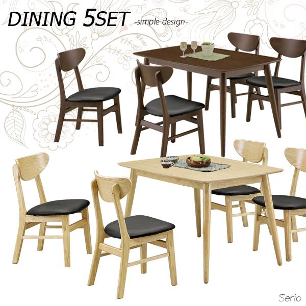 ダイニングテーブルセット ダイニングセット 5点セット 4人掛け テーブル幅120cm 120cm幅 ダイニングテーブル×1 チェア×4 北欧 モダン ナチュラル シンプル カフェ 座面 合成皮革 おしゃれ ナチュラル ブラウン 選べる2色 食卓テーブルセット 木製 通販 送料無料