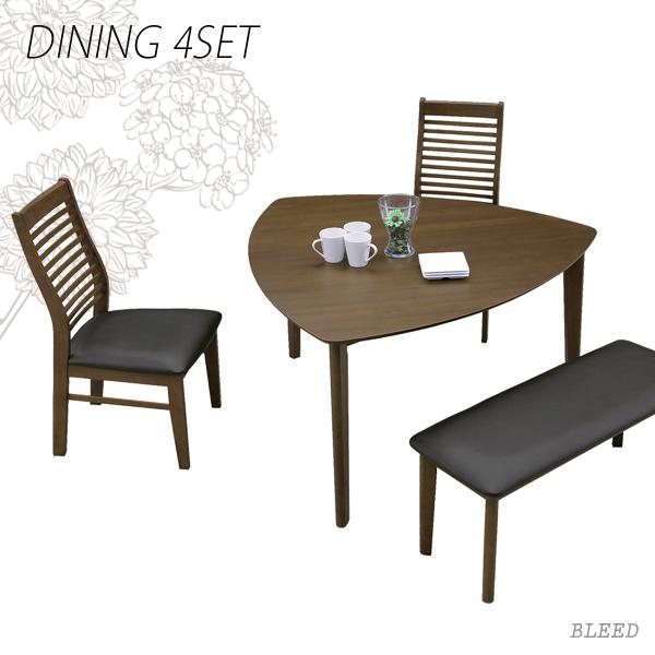 ダイニングテーブルセット ダイニングセット ダイニングテーブル ベンチ 4点セット 4人掛け 三角テーブル シンプル モダン ナチュラル 食卓セット 木製 家具送料無料