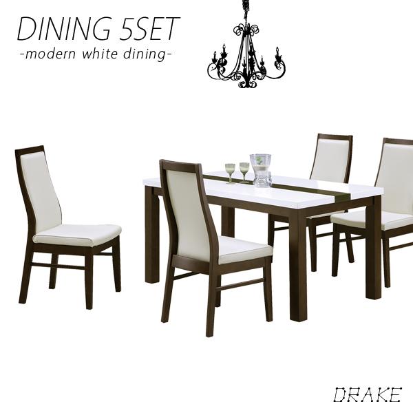 ダイニングテーブルセット ダイニングセット ダイニングテーブル 5点セット 4人掛け 長方形 角 135テーブル 135×80 鏡面 ホワイト シンプル 北欧 モダン スタイリッシュ 木製 家具送料無料