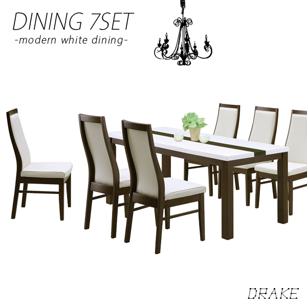 ダイニングテーブルセット ダイニングセット ダイニングテーブル 7点セット 6人掛け 長方形 角 180 180x80 鏡面 ホワイト シンプル 北欧 モダン スタイリッシュ 木製 家具送料無料