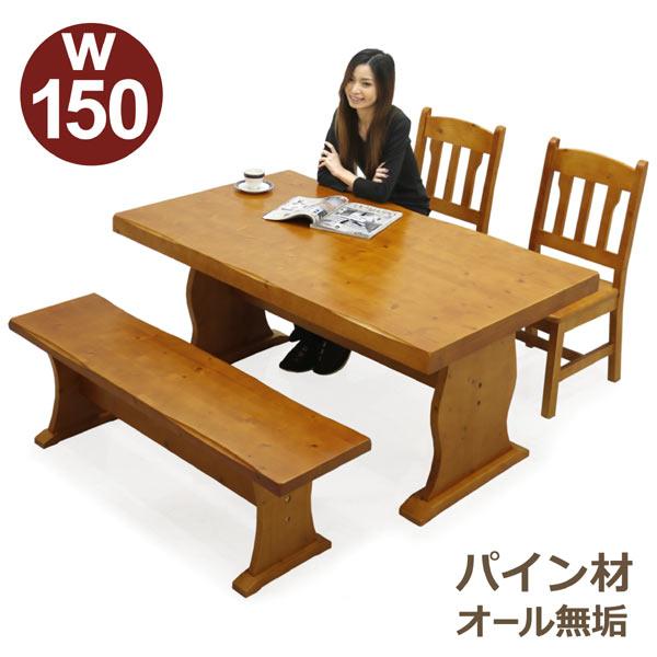 ダイニングテーブルセット 4人 4人掛け 幅150テーブル パイン材 無垢材 天然木 椅子 2脚 ベンチ 1台 ライトブラウン おしゃれ 食卓セット 大判 カントリー カントリー調 ダイニングセット ダイニング4点セット リビングダイニングセット ダイニングベンチ 150x90