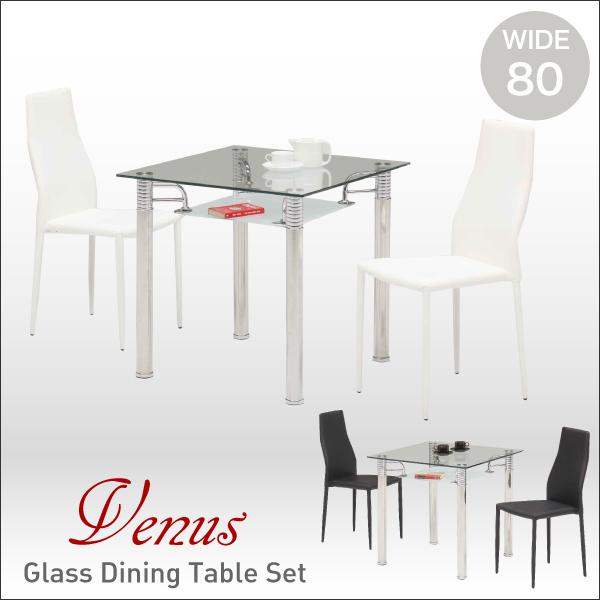 ダイニングテーブルセット ダイニングセット 3点セット 2人掛け 2人用 正方形 80x80 80テーブル 強化ガラステーブル ハイバックチェア モダン シンプル ホワイト ブラック 白 黒 シンプル モダン 北欧 家具通販 送料無料