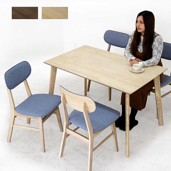 ダイニングテーブルセット ダイニングセット ダイニングテーブル 5点セット 4人掛け 長方形 120x75 コンパクト シンプル ナチュラル モダン シンプル 北欧 ホワイトウォッシュ 木製 通販 送料無料