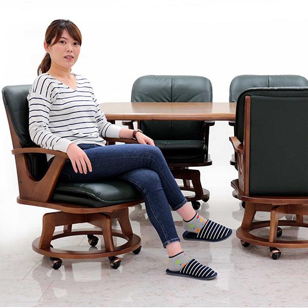 ダイニングテーブルセット ダイニングセット 5点セット 4人掛け ソファ感覚 回転椅子 スタイリッシュ 北欧 モダン 木製 無垢材 送料無料