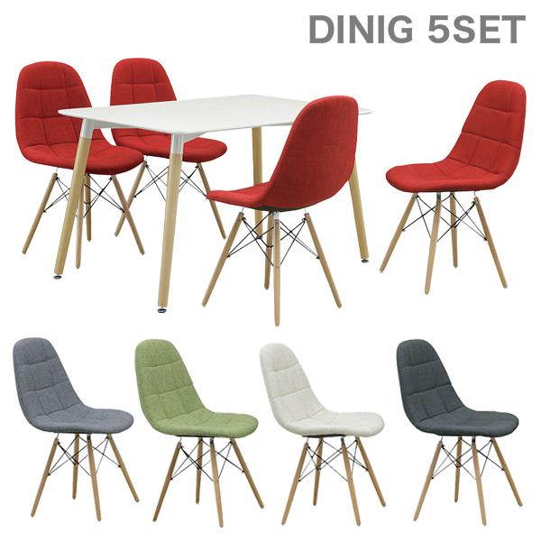 ダイニングテーブルセット カラフル 食卓 椅子4脚 カフェ風 5点セット ホワイト グレー ダークグレー レッド 布地 おしゃれ かわいい 幅120 奥行80 高さ72 送料無料
