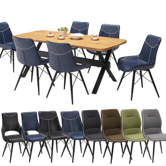 ダイニングテーブルセット 6人掛け 高級感 デザイナーズ 木製 食卓セット ダイニング7点セット カラフル チェア3タイプ おしゃれ 食卓 回転椅子 回転チェア 個性的 送料無料