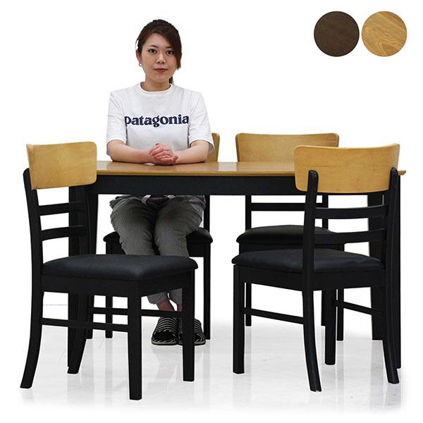 ダイニングテーブルセット 北欧 ダイニング5点セット ナチュラル ブラウン 選べる2色 幅120cm 椅子4脚 食卓セット 食卓 おしゃれ シンプル ダイニングテーブル5点セット ダイニングチェア オーク突板 木製 送料無料