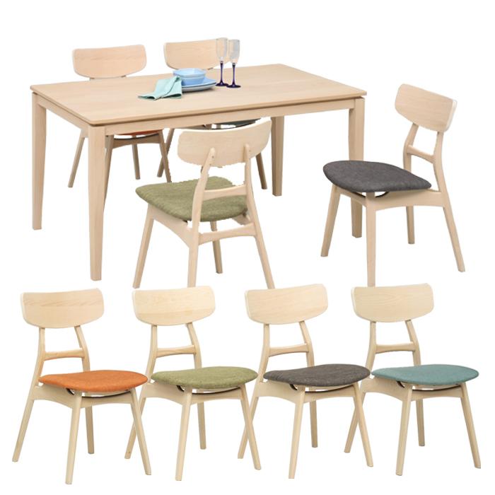 食卓 テーブル セット 北欧 4人掛け用 ダイニング5点セット おしゃれ 可愛い 布地 食卓テーブル グレー グリーン オレンジ ブルー ダイニングテーブルセット 幅140テーブル 椅子 4脚 ダイニングテーブル 食卓セット 新生活 お引越し ファブリック生地