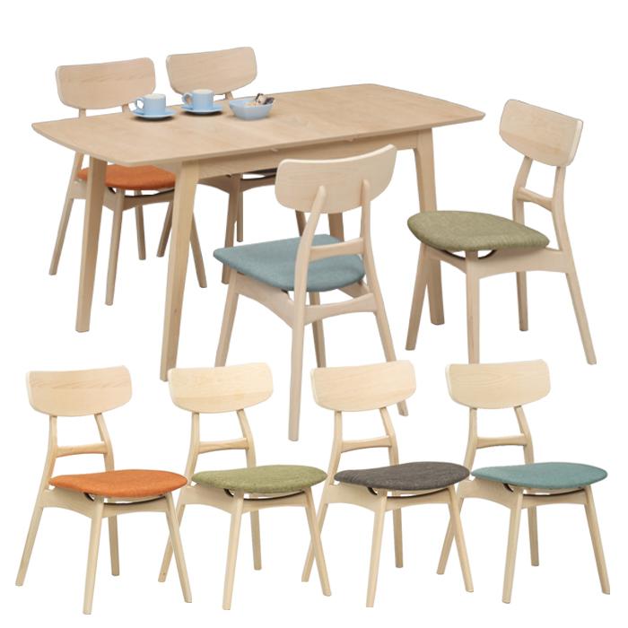 伸長式ダイニングテーブルセット 4人掛け 幅120 幅150 北欧 グレー グリーン オレンジ ブルー 伸長テーブル 伸びる机 ダイニング5点セット ファブリック生地 ビーチ突板 食卓セット 新生活 伸縮