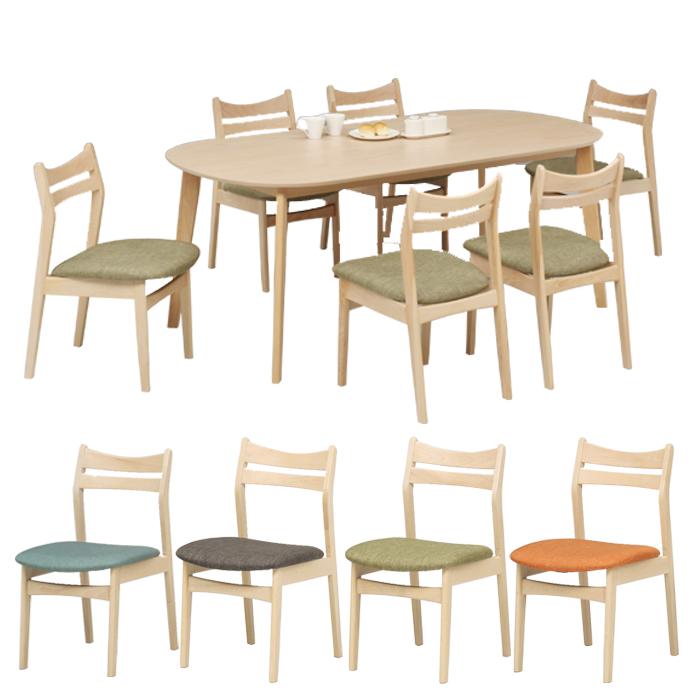ダイニングテーブルセット 6人掛け 楕円形テーブル 円形 ダイニング7点セット おしゃれ 可愛い 布地 食卓テーブル グレー グリーン オレンジ ブルー ダイニングテーブルセット 幅180テーブル 椅子 6脚 ダイニングテーブル 食卓セット 新生活 お引越し 北欧テイスト