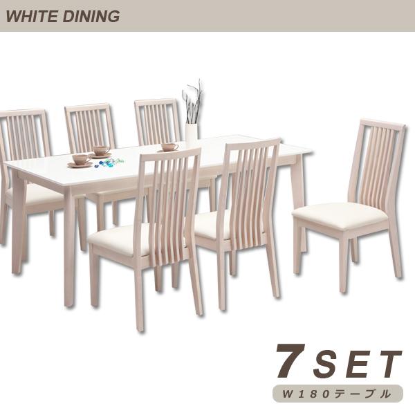 ダイニングテーブルセット ダイニングセット ダイニングテーブル 6人掛け 7点セット 180x80 180幅 長方形 白 鏡面 ホワイト 白家具 光沢 艶 シンプル 北欧スタイル モダン スタイリッシュ ハイバック 木製 食卓用 家具送料無料
