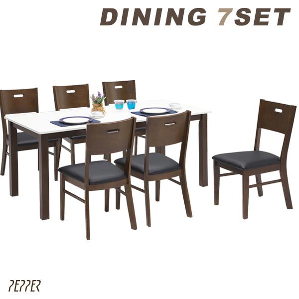 ダイニングテーブルセット ダイニングセット ダイニングテーブル 6人掛け 7点セット 165x80 165幅 長方形 白 鏡面 ホワイト 白家具 光沢 艶 シンプル 北欧スタイル モダン スタイリッシュ 木製 家具送料無料